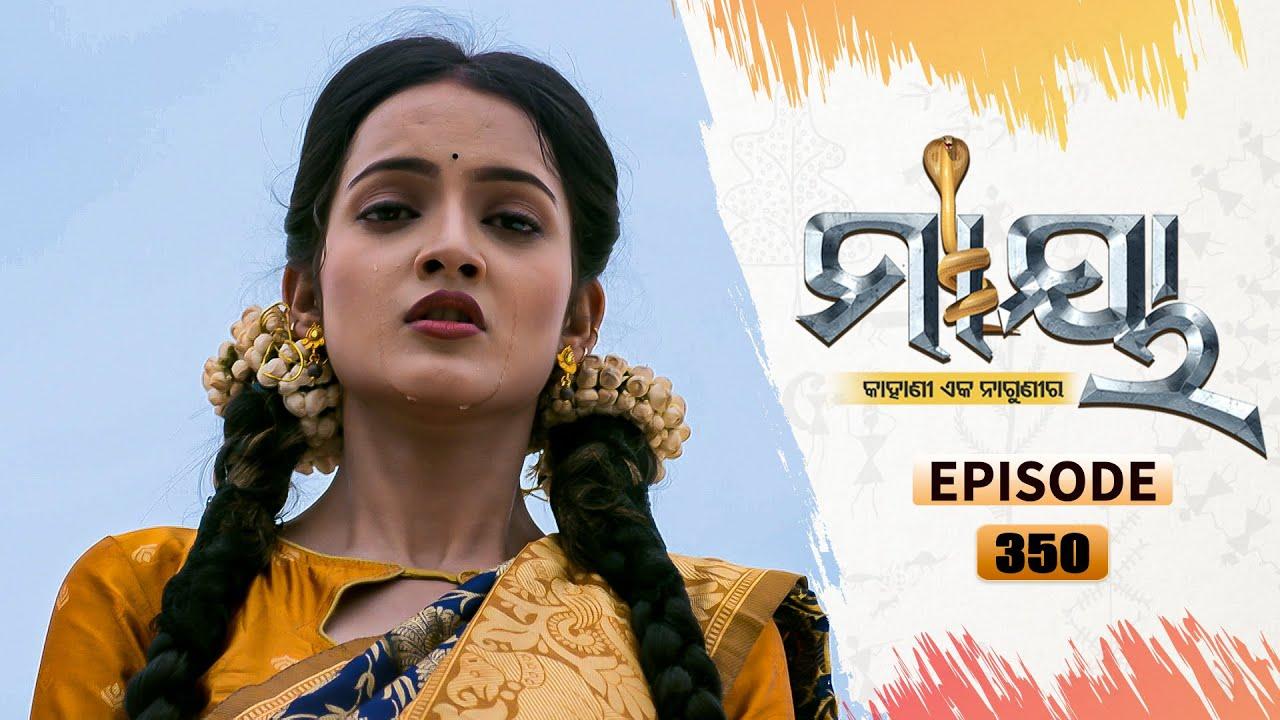 Download Maaya   Full Ep 350   27th July 2021   Odia Serial – TarangTV