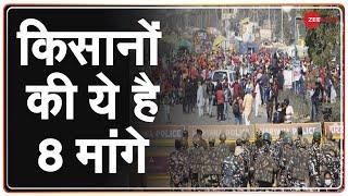 आंदोलनकारी किसानों ने सरकार के सामने रखी अपनी 8 मांगे | Farmers protest | Home Minister Amit Shah