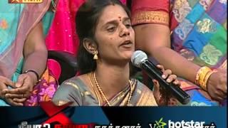 Neeya Naana | நீயா நானா 03/01/15