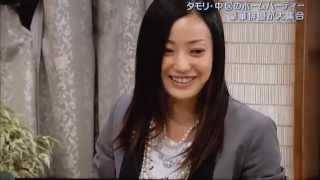 大島優子だそうです 2011.10.10 タモリ・中居の手ぶらでイイのにより.