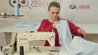 Видео урок. Пошив платье золушки. Часть 6