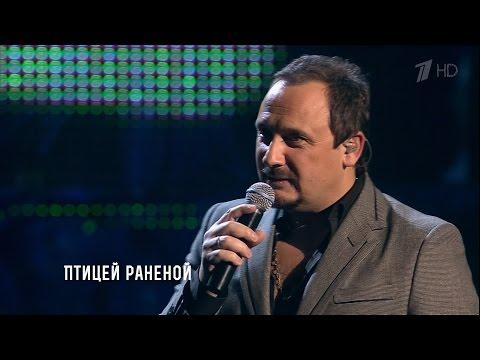 Стас Михайлов - Птицей раненой Сольный концерт Джокер HD
