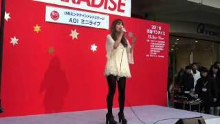 AOI(あおい) プラチナムプロダクション所属。 2011.12.07.渋谷パラダ...