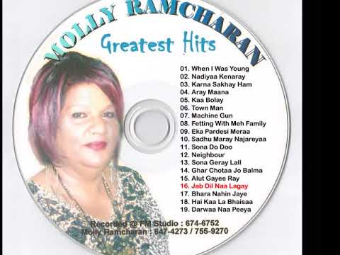Molly Ramcharan - Jab Dil Naa Lagay