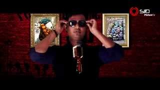 Marathi Rap | My Song माझा ह्रिदयाच्या भावना | Rapping SiD | Funny Rap