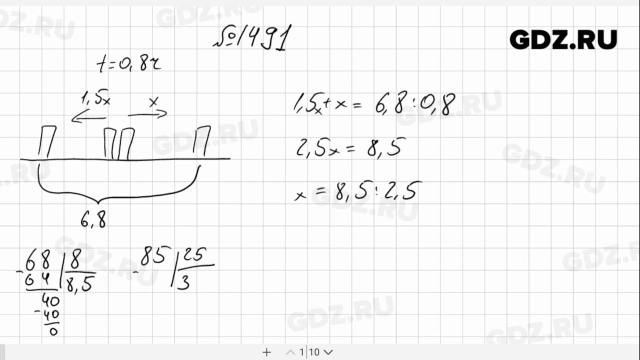 Гдз по Математика 6 Класс Виленкин
