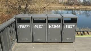 메롤원두정수기에서  촬영한  공원  공익광고