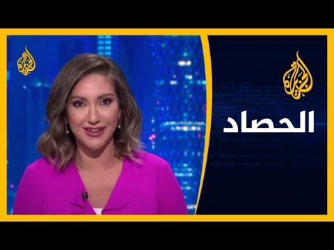 الحصاد - ليبيا.. أي دور للسلاح الغربي؟  - نشر قبل 3 ساعة