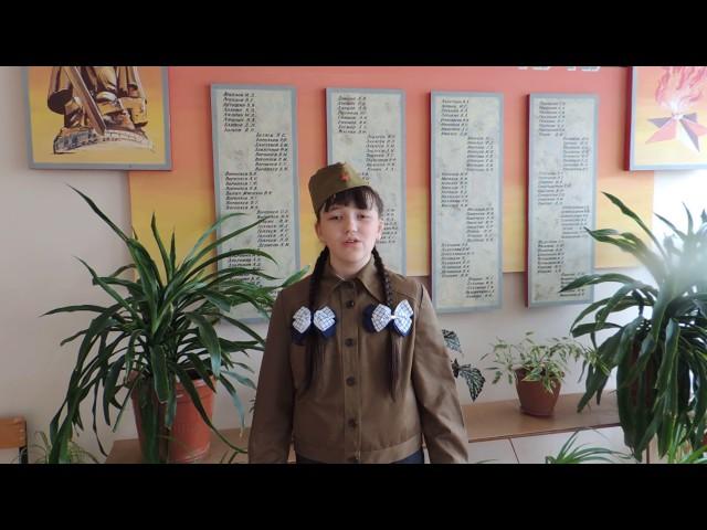 Изображение предпросмотра прочтения – КристинаКалинина читает произведение «Мальчик из села Поповка.» С.Я.Маршака