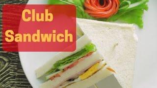 Club sandwich - How to make a club sandwich - Easy club sandwich recipe