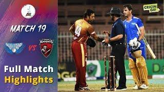 Download Video APLT20 2018 M19: Balkh Legends vs Kandahar Knights Full Highlights - Afghanistan Premier League T20 MP3 3GP MP4