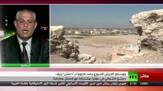 موسكو: الجيش السوري يتعاون مع المعارضة (تعليق المحلل العسكري والاستراتيجي أحمد رحال)