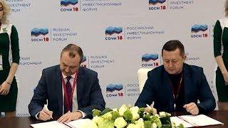 Побережье Азовского моря будут осваивать в Славянском районе Кубани