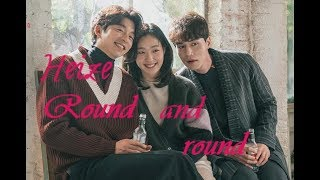 Gambar cover Heize - Round and round (Feat. Han Soo Ji) (Goblin OST) [polskie napisy, polish subs / PL]