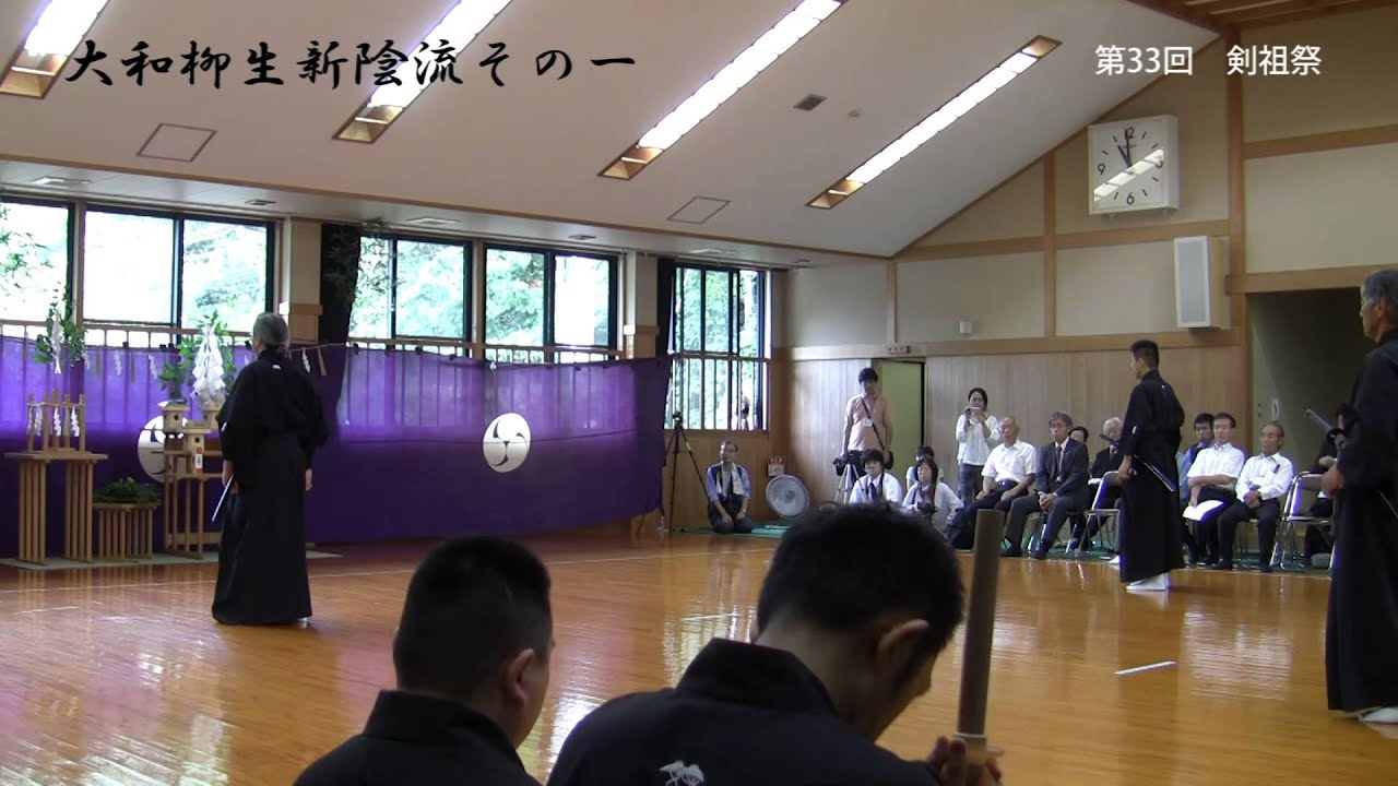 Yamato Yagyushinkage Ryu1 大和柳生新陰流その1 剣祖祭posted by mbpsj1