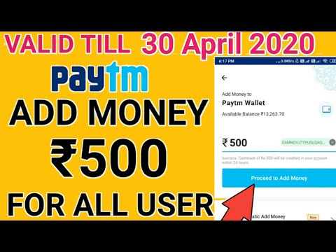 April 2020  Paytm Add Money Promo Code || ₹500 Add Money Promo Code || Paytm Today Offer 2020