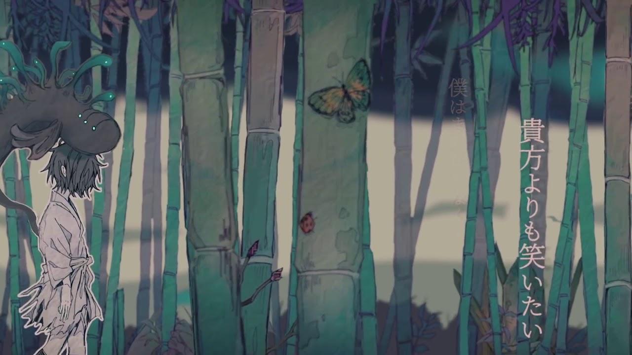 【리마/りま】 ケガレの唄 (불결의 노래) 1절치기 Cover