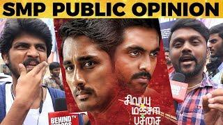 Sivappu Manjal Pachai Public Review   Siddharth   GV Prakash