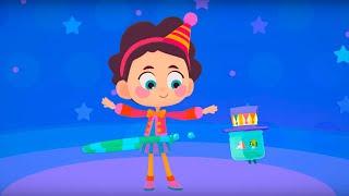 Четверо в кубе - Цирк - Серия 13 - музыкальные мультики для детей