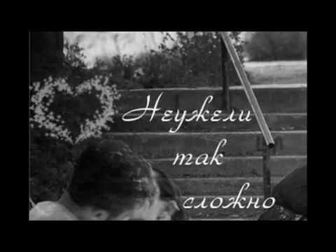 Анжелика Начёсова - Но ноль без палочки , тогда десятая спица безвыгодный заменит тебя !!!