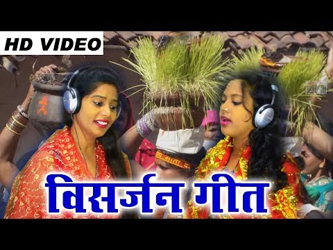 SHANKAR JHARIYA-शंकर झरिया-CHHATTISGARHI JAS GEET-जस गीत-ANGANA LE HOWAT HE BIDAI- NEW HIT HD VIDEO