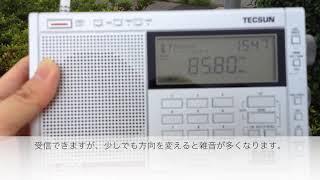 ふくろうFM 試験電波受信 85.8MHz 千葉県八千代市