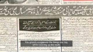 Nazm - Nishan Ko Daikh Ker Inkaar Kab Tak Paish Jaega