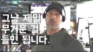 [드웨인 존슨]