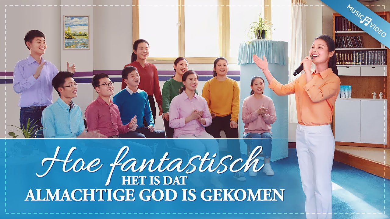 Christelijk lied 'Hoe fantastisch het is dat Almachtige God is gekomen' (Dutch subtitles)