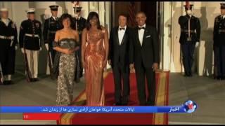 آخرین ضیافت شام به میزبانی اوباما، با شوخی بر سر کیفیت گوجه فرنگی کاخ سفید