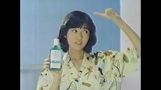 1982年から90年頃までのCM集です。 恋コロン、髪もコロン~ 何かは懐か...