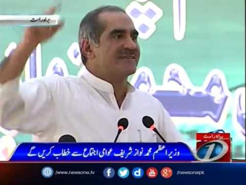 Khawaja Saad Rafique addresses in Jacobabad