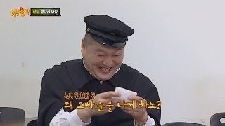 강호동(kang ho dong)을 울린 웬디(Wendy)의 감동적인 한마디! (훌쩍훌쩍) 아는 형님(Knowing bros) 21회