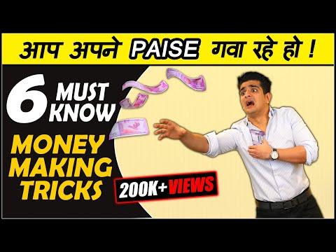Rich Life चाहिये? ये देखो! पैसे कैसे बढ़ाएं | BeerBiceps Hindi thumbnail