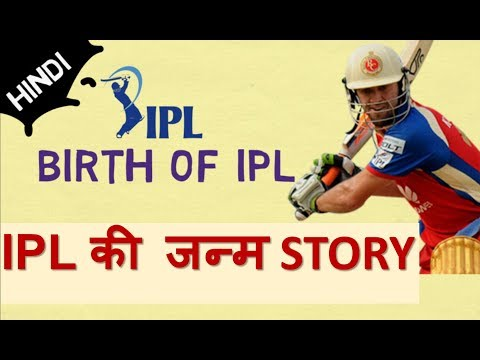 Story behind Birth of IPL (Indian Premier League)