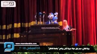 مصر العربية | جينا الفقي: مصر اول دولة عربية تتبنى برنامج