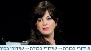 חוצה ישראל עם קובי מידן - חני וינרוט thumbnail