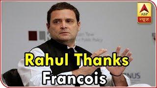 Rahul Gandhi Thanks Francois Hollande Over His Statement On Rafale Deal | ABP News