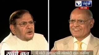 Sachchi Baat: Prabhu Chawla with Sharad Yadav