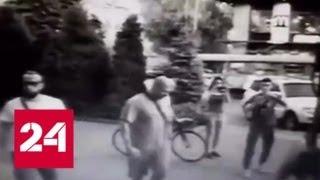 Смотреть видео В Одессе радикалы с краской избили священника - Россия 24 онлайн