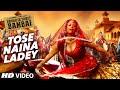 TOSE NAINA LADEY Video  Song   BABUJI EK TICKET BAMBAI   Rajpal Yadav,Bharti Sharma  T-Series