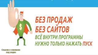 вечерняя работа для студентов в москве
