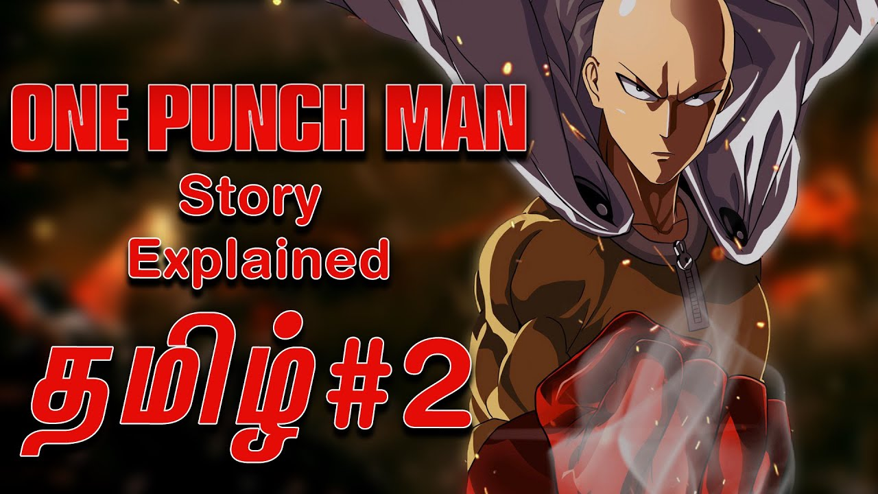 One Punch Man #2- தமிழ்
