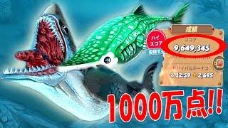 ホホジロザメより強いジンベエザメで1000万点を目指す!! 海水浴客やらなにやらを食いまくれ!! - Hungry Shark World 実況プレイ #9 thumbnail