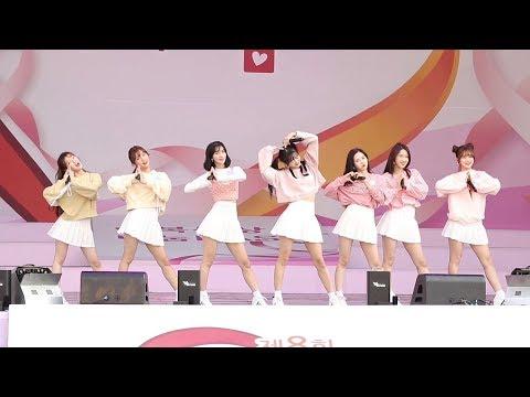 171028 오마이걸(OH MY GIRL) - WINDY DAY (윈디데이) [대한민국나눔대축제] 직캠 By 비몽