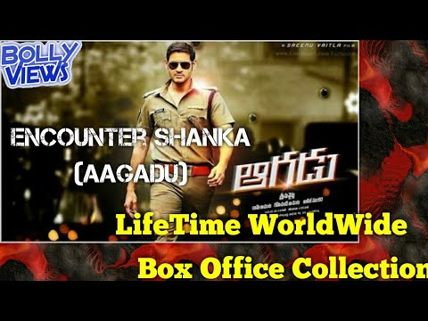 Encounter shankar 2014 south indian movie lifetime - Bollywood movies 2014 box office collection ...