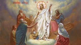 Յարութեան մասին (Տէր Մեսրոպ քահանայ Արամեան)