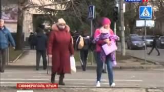 Украина в одностороннем порядке без объявления Крым сегодня(, 2014-12-25T18:28:02.000Z)