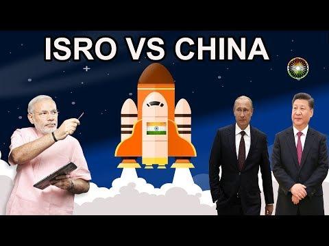 ISRO की इस कमियाबी से रुष की Space Agency हुआ बेरोजगार और चीन को हो रहा हे जलन