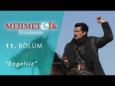 Mehmetçik Kûtulamâre Engelsiz 11.Bölüm